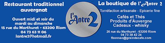 Restaurant l'Antre 2 et sa boutique de caf�s